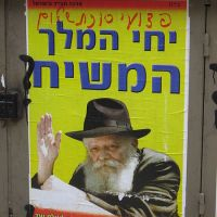 The Z Factor VIII: Chabad Lubavitch (1)