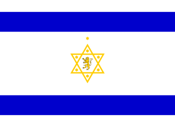 660px-Flag_of_the_First_Zionist_Congress_1897.svg