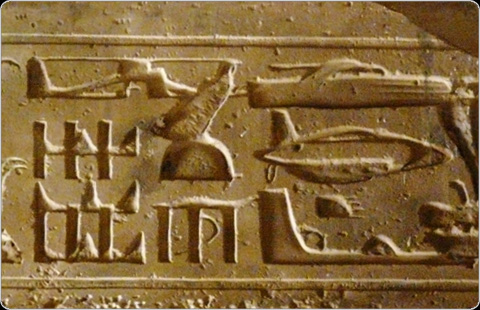 ancient_technology_abydos