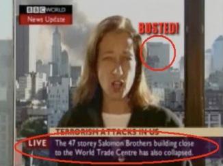 bbc-wtc-building-7
