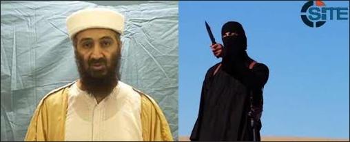 fake-bin-osama-laden-jihadi-jhn