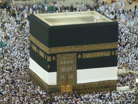 Mosquée_Masjid_el_Haram_à_la_Mecque