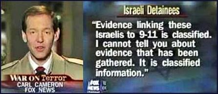 911-FOX-NEWS-ISRAELI-CONNECTIONS