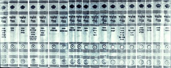 Babylonian_Talmud_2