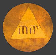 YHWH_Goya