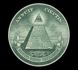 GreatSealPyramid